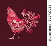 rooster  chicken  cock with ... | Shutterstock .eps vector #522737155
