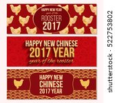 set of flat chinese new year... | Shutterstock .eps vector #522753802