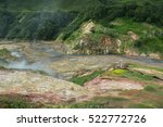 Small photo of Alluvial plain at drying Geysernoye Lake in Valley of Geysers, Russia