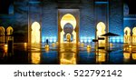 the sheikh zayed grand mosque... | Shutterstock . vector #522792142