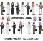 muslim arabic business people.... | Shutterstock .eps vector #522836932