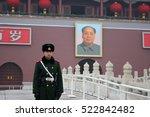 Beijing  China   Feb 4  2014  ...