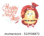 watercolor new year chick | Shutterstock . vector #522938872