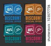 super sale  paper banner  sale... | Shutterstock .eps vector #523077736