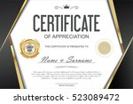 luxury certificate or diploma... | Shutterstock .eps vector #523089472