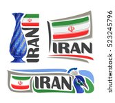 Vector Logo Iran  3 Isolated...