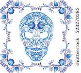 blue patterned skull with... | Shutterstock . vector #523270282