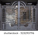Magnificent Wrought Iron Gates...