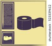 toilet paper icon | Shutterstock .eps vector #523339612