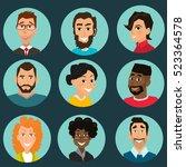 faces set  people avatars... | Shutterstock .eps vector #523364578
