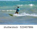 cabedelo  paraiba  brazil  ... | Shutterstock . vector #523407886
