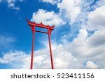 the giant swing or sao ching... | Shutterstock . vector #523411156