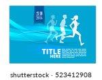 running silhouette. poster ... | Shutterstock .eps vector #523412908
