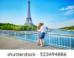 young romantic couple having a... | Shutterstock . vector #523494886