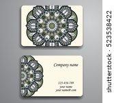 business card. vintage... | Shutterstock .eps vector #523538422