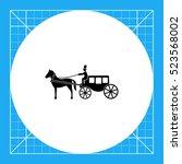 horse coach icon | Shutterstock .eps vector #523568002