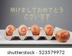 "inscription ""happy new year"" in ...   Shutterstock . vector #523579972"