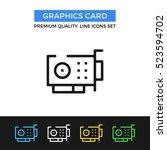 vector graphics card icon....