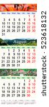 Calendar For Three Months July...