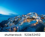 cityscape of oia  traditional... | Shutterstock . vector #523652452