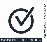 Rounded Check Mark Icon