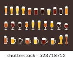 set of beer with bubbles in... | Shutterstock . vector #523718752