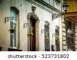 facade of the building. elegant ...   Shutterstock . vector #523731802