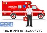 medical concept. detailed... | Shutterstock .eps vector #523734346