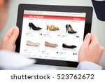 mobile online shop | Shutterstock . vector #523762672