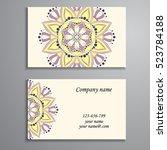 business card. vintage... | Shutterstock .eps vector #523784188