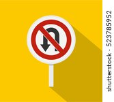no u turn traffic sign icon.... | Shutterstock .eps vector #523785952