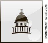 capitol building. | Shutterstock .eps vector #523812928