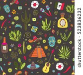 doodles seamless pattern of... | Shutterstock .eps vector #523836232