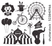 circus and amusement park with... | Shutterstock .eps vector #523840966