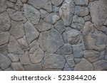 ancient lava fitted wall.  pre... | Shutterstock . vector #523844206