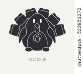 flat silhouette vector icon... | Shutterstock .eps vector #523853272