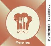 chef icon. chef hat silhouette...   Shutterstock .eps vector #523855972