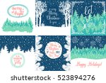 merry and bright christmas ... | Shutterstock .eps vector #523894276