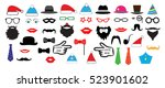 christmas retro party set  ... | Shutterstock .eps vector #523901602
