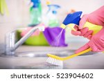 close up of human hand in...   Shutterstock . vector #523904602