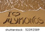 best beaches in europe   on... | Shutterstock . vector #52392589