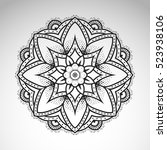 vector abstract flower mandala. ... | Shutterstock .eps vector #523938106