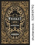 old whiskey label | Shutterstock .eps vector #523939792