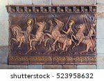 Bas Relief Of The Ancient...