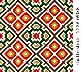 Seamless Pattern In Christmas...