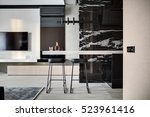 contemporary hall with a... | Shutterstock . vector #523961416