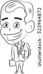 student ready for school ...   Shutterstock .eps vector #523964872