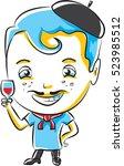 cute little boy drinking wine ... | Shutterstock .eps vector #523985512