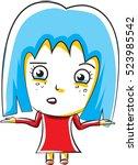 cute little girl wondering ... | Shutterstock .eps vector #523985542