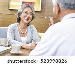 loving senior asian couple... | Shutterstock . vector #523998826